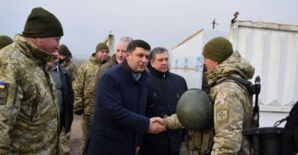 Вгосударстве Украина посчитали, сколько человек пересекли границу Крыма в прошлом 2017-ом году