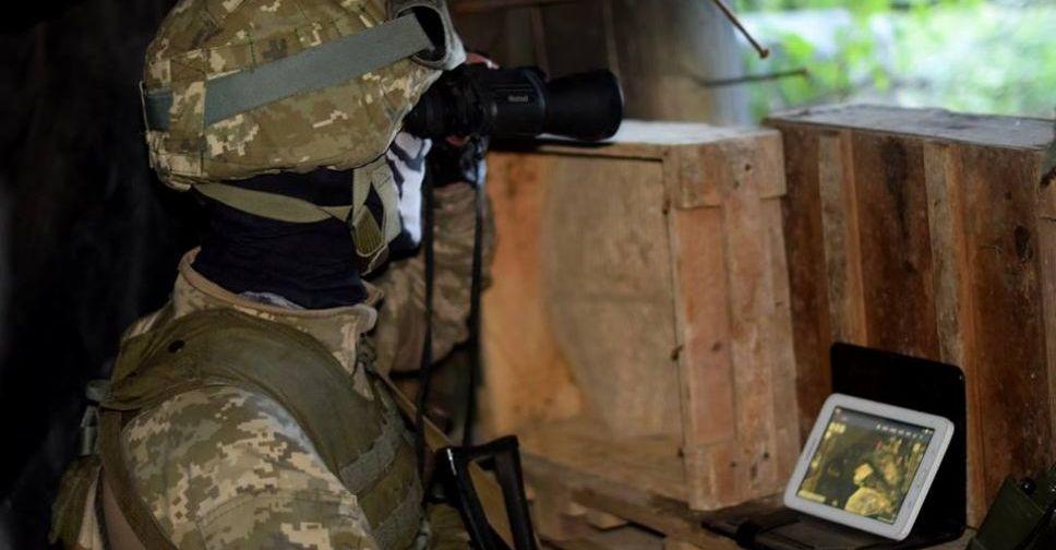 Бойцы ВСУ освободили село вДонецкой области