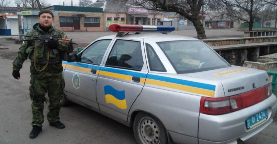 Украинские полицейские подорвались намине вДонбассе