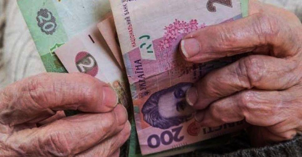 ВТравневом иГладосово восстановлены выплаты пенсий,— Жебривский
