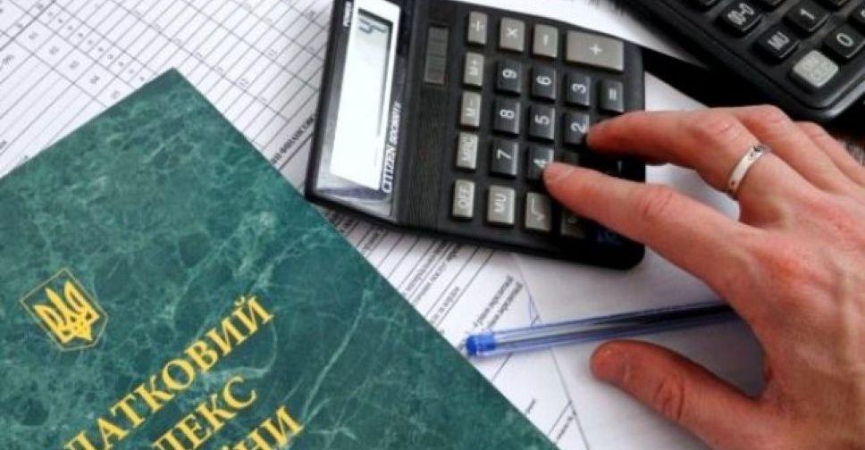 Новые правила налогообложения «евроблях»— Рада отказалась отменять изменения вНалоговом кодексе