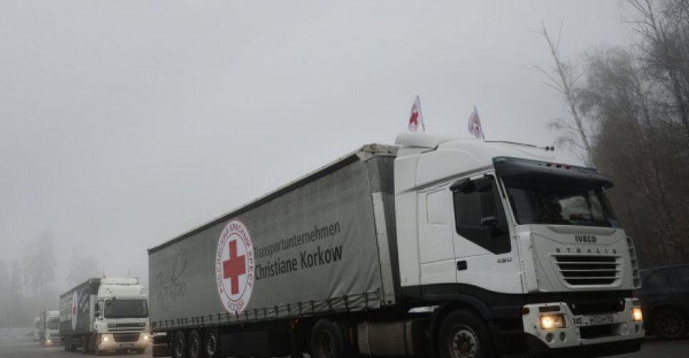 «Человек вбеде» иКрасный Крест отправили вДонецк гуманитарную помощь