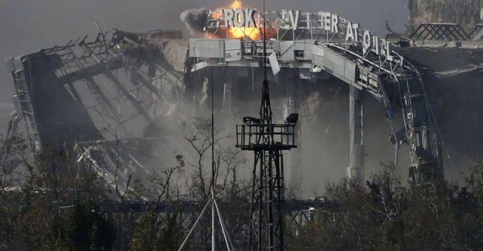 Аэропорт накрови: что осталось отДАПа после ожесточенных боев