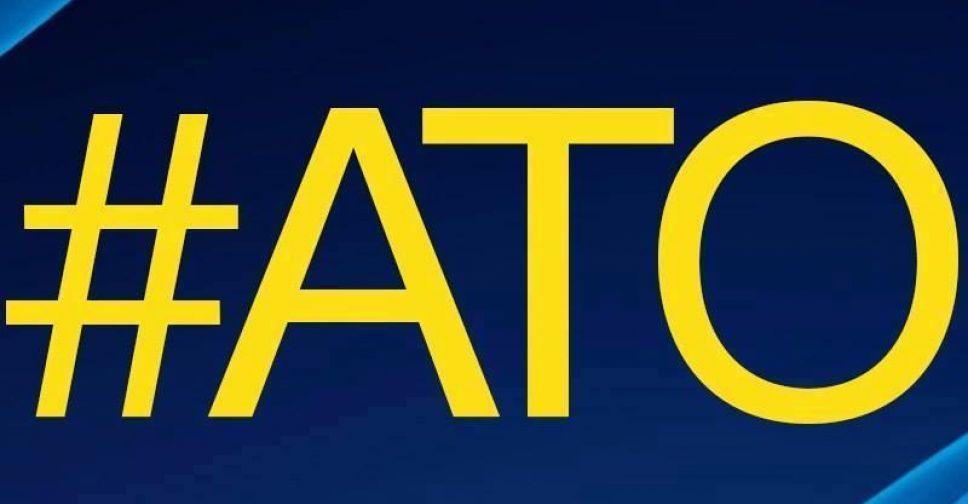 Порошенко объявил озавершении АТО вДонбассе ради новейшей операции