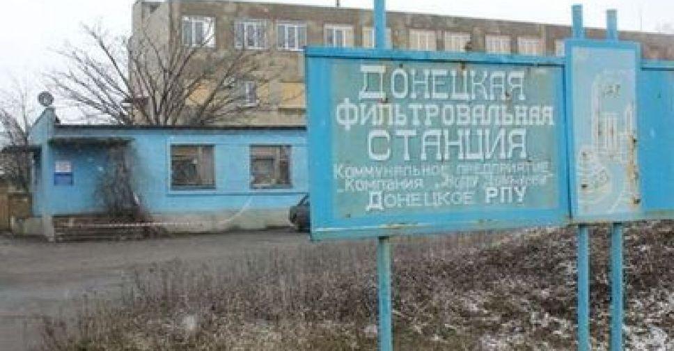 ВСУ обстреляли район Донецкой фильтровальной станции