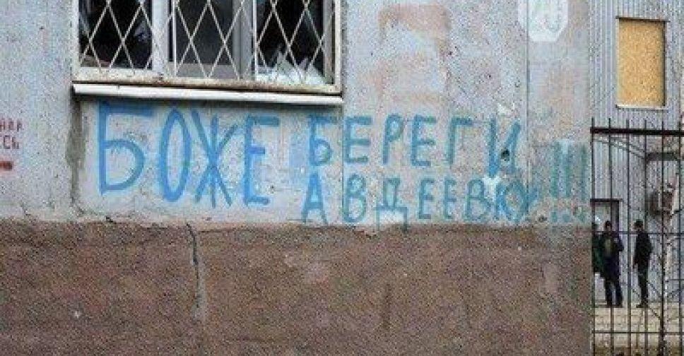ВДонецке из-за взрыва снаряда умер ребенок, есть пострадавшие,— ОБСЕ
