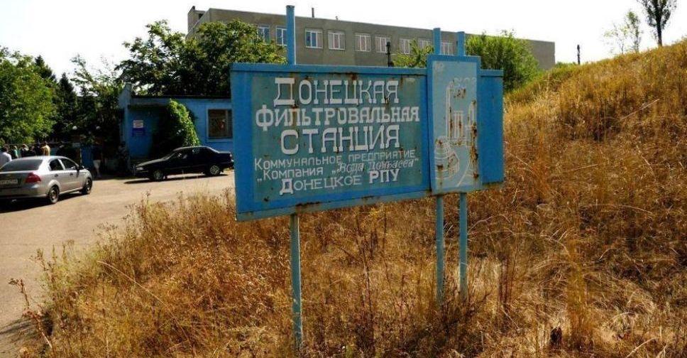 ОБСЕ установит пункт наблюдения около ДФС