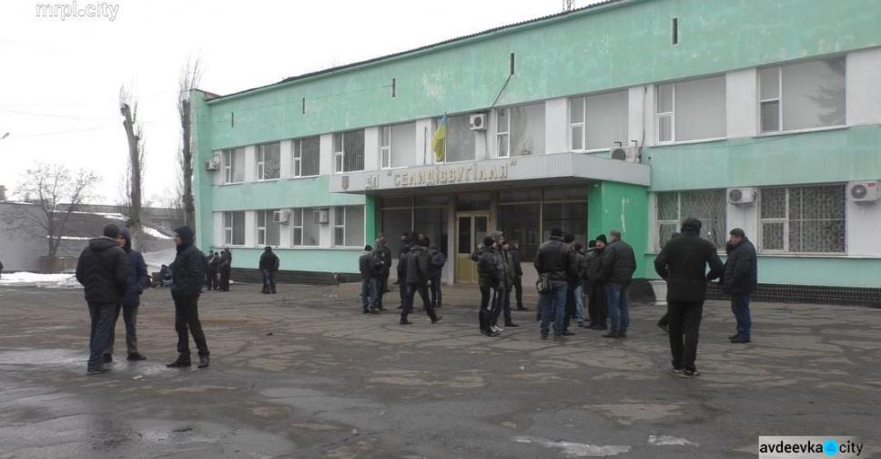 Масштабная забастовка шахтеров началась вДонецкой области