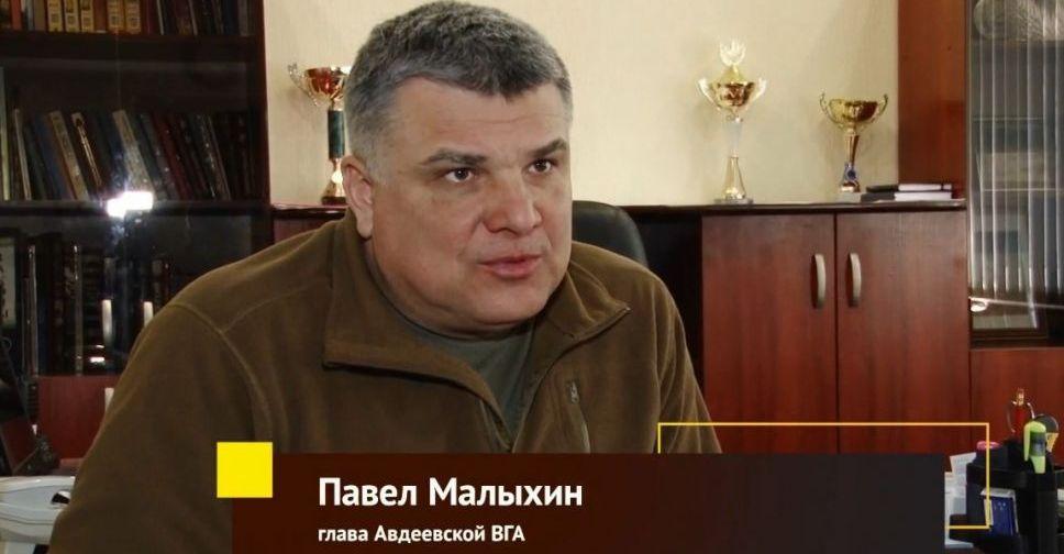 Граждане Авдеевки отказались говорить сглавой администрации наукраинском