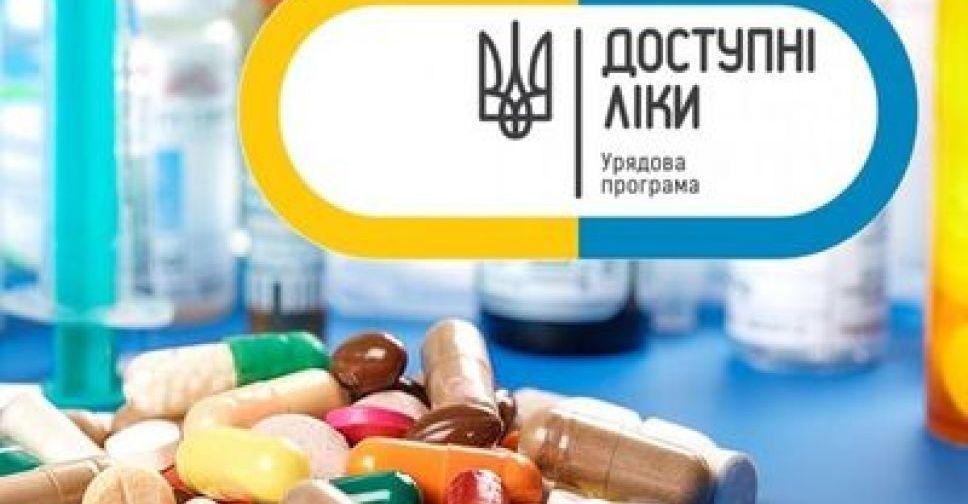 Программой «Доступные лекарства» вОдессе были охвачены десятки тыс. пациентов