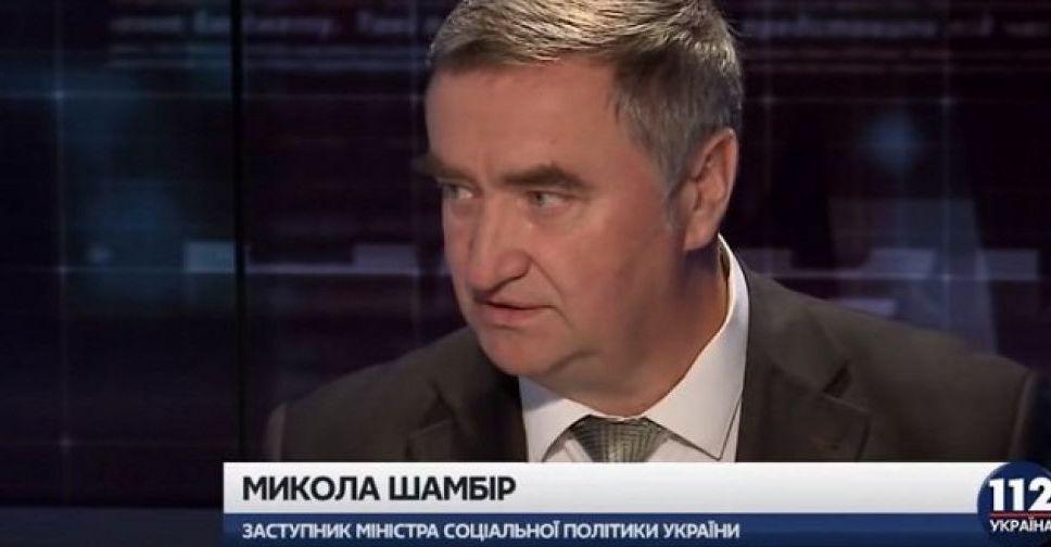 «Пенсии заморозили»: Пенсионеров-переселенцев вгосударстве Украина массово лишают выплат