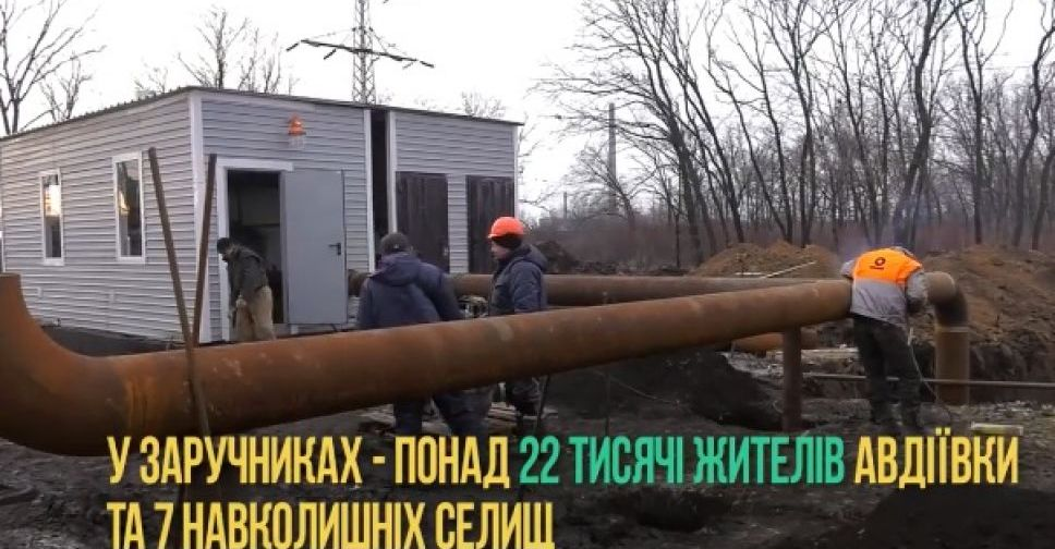«Донецкоблгаз» саботирует подачу газа для граждан Авдеевки вДонбассе— власти
