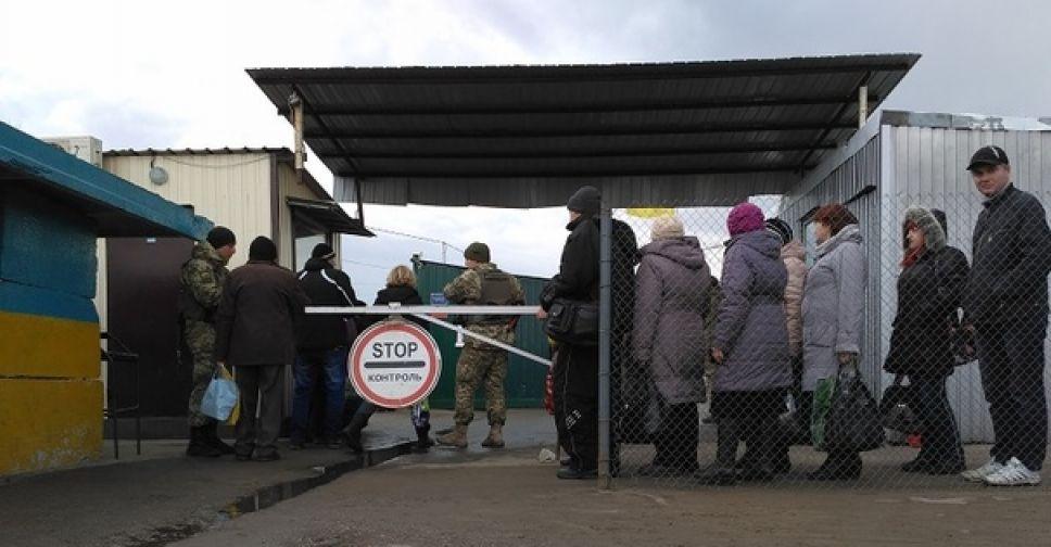 КПВВ наДонбассе засутки пересекли практически 36 тыс. человек