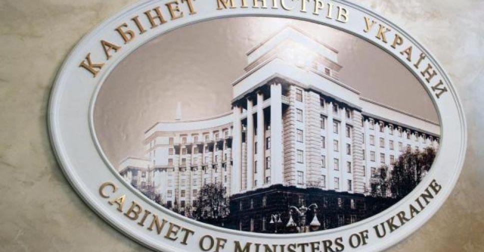 Руководство Украины приняло программу «развития мира» вДонбассе
