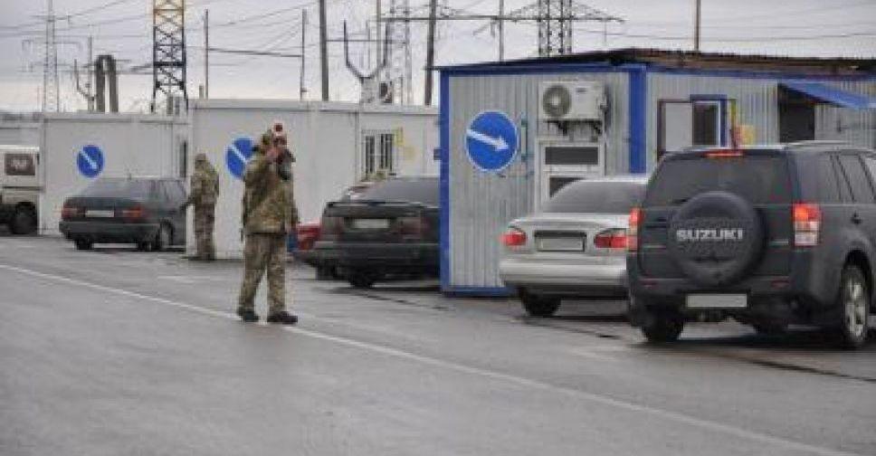 Рванула граната: наДонбассе умер пограничник