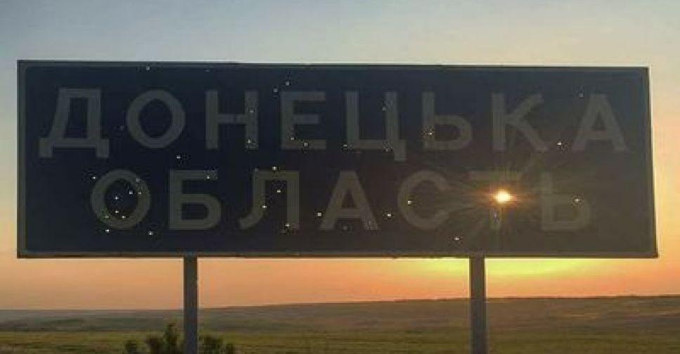 СЦКК: Донбассу угрожает экологическая трагедия